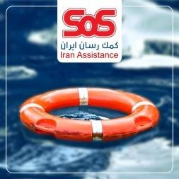 بیمه SOS | همه چیز درباره بیمه تکمیلی انفرادی SOS به زبان ساده