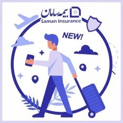 طرح های جدید بیمه مسافرتی سامان در سال 98 اعلام شد!