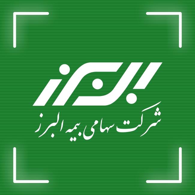 بیمه البرز | فروشگاه خرید آنلاین بیمه