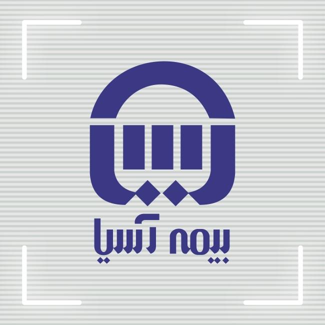 بیمه آسیا | فروشگاه خرید آنلاین بیمه