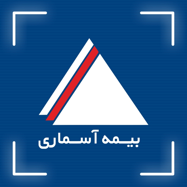 بیمه آسماری | فروشگاه خرید آنلاین بیمه