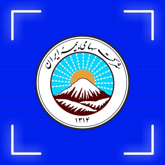 بیمه ایران | مقایسه و خرید آنلاین بیمه از فروشگاه آنلاین بیمه ماهان