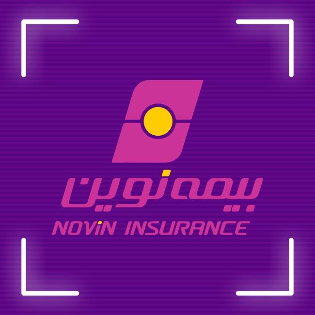 بیمه نوین | فروشگاه خرید آنلاین بیمه