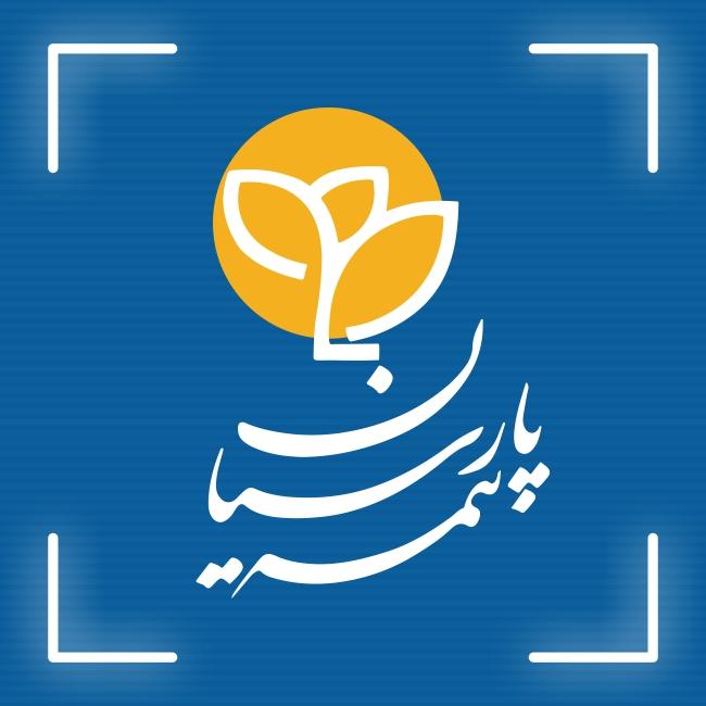 بیمه پارسیان | فروشگاه خرید آنلاین بیمه