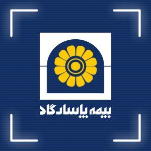 بیمه پاسارگاد | فروشگاه خرید آنلاین بیمه