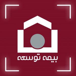 بیمه توسعه | فروشگاه خرید آنلاین بیمه