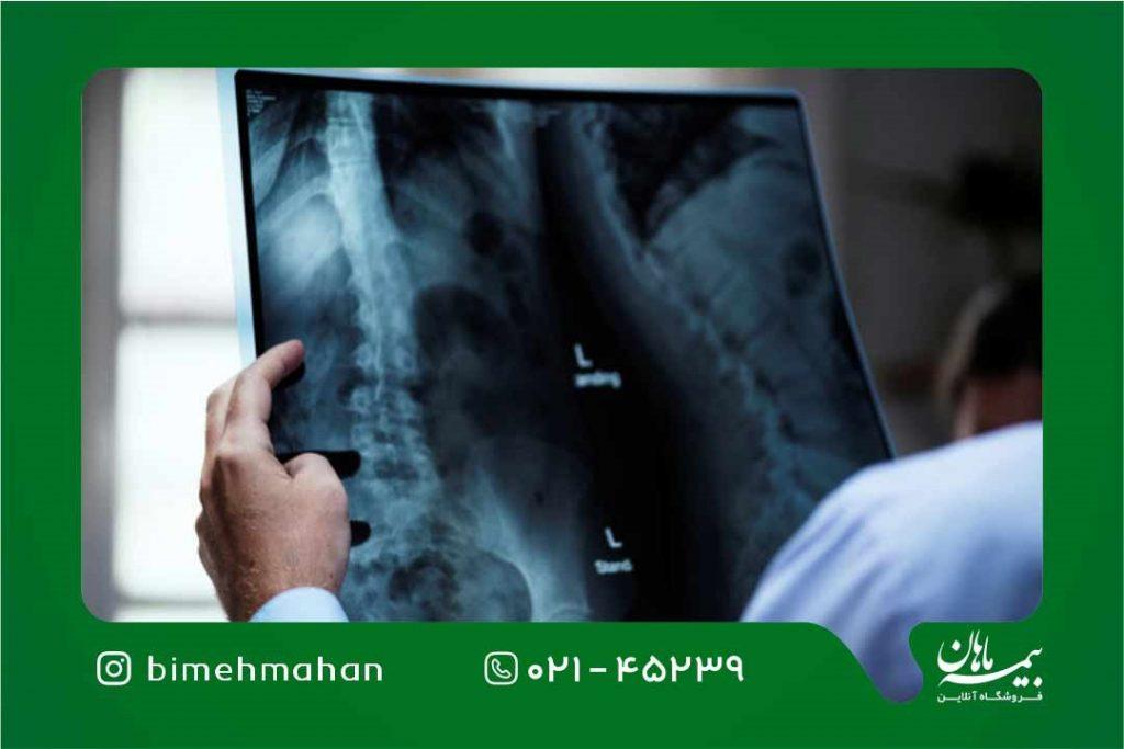 بیمه مسئولیت تکنسین رادیولوژی