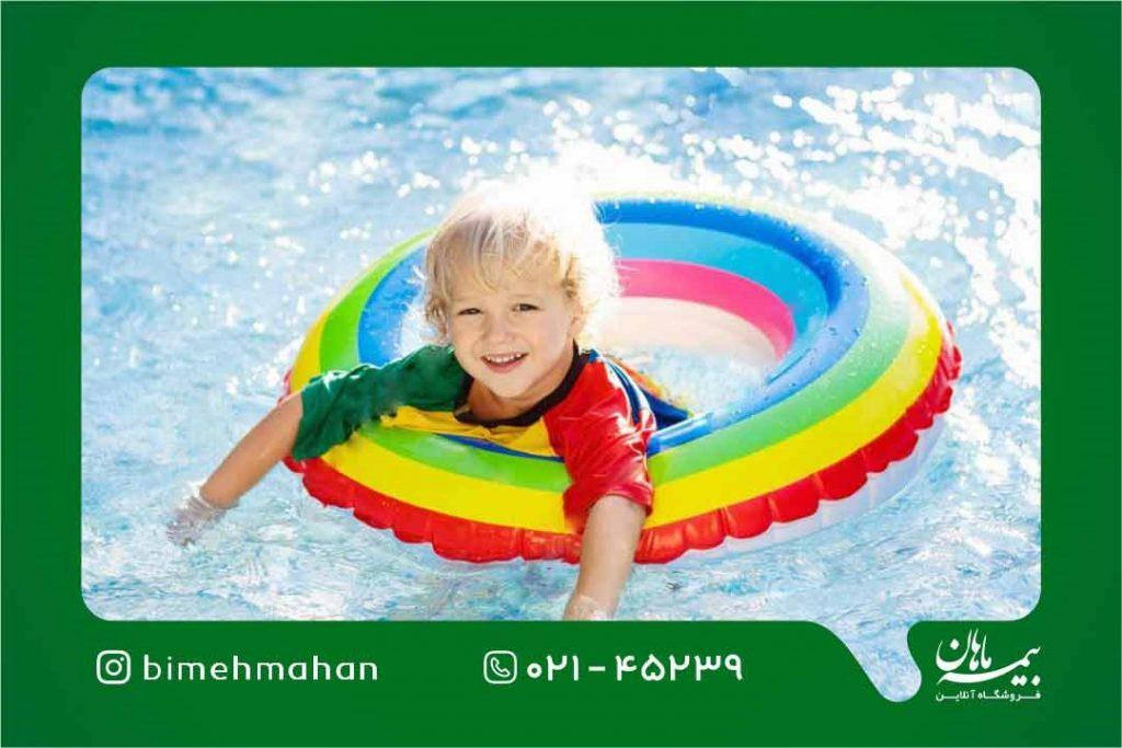بیمه استخر مهد کودک