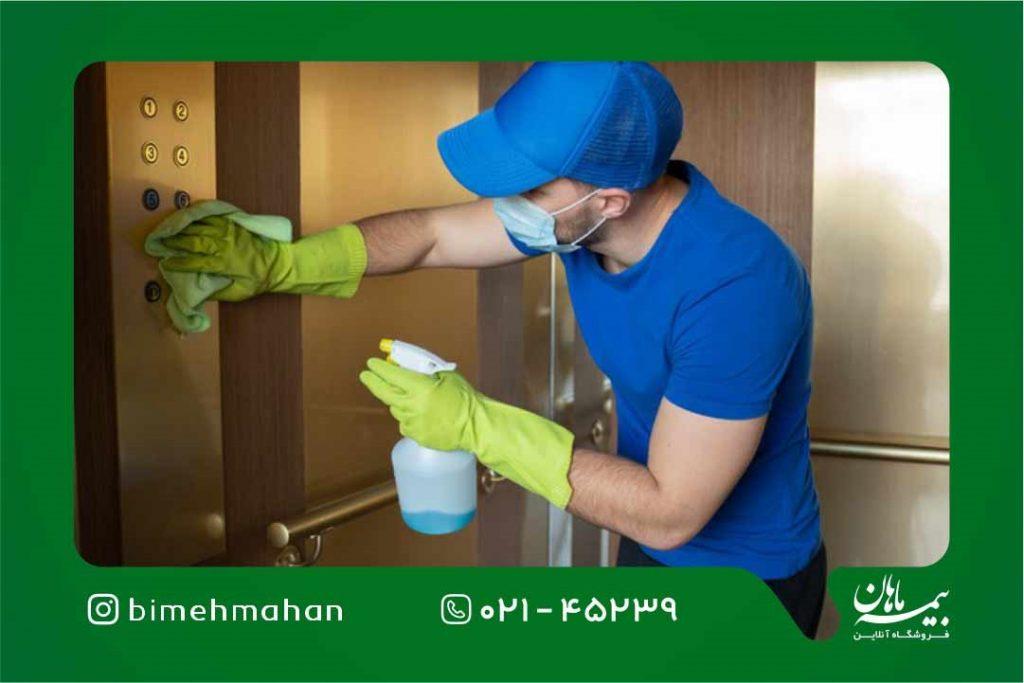بیمه آسانسور و تمیز کردن آن