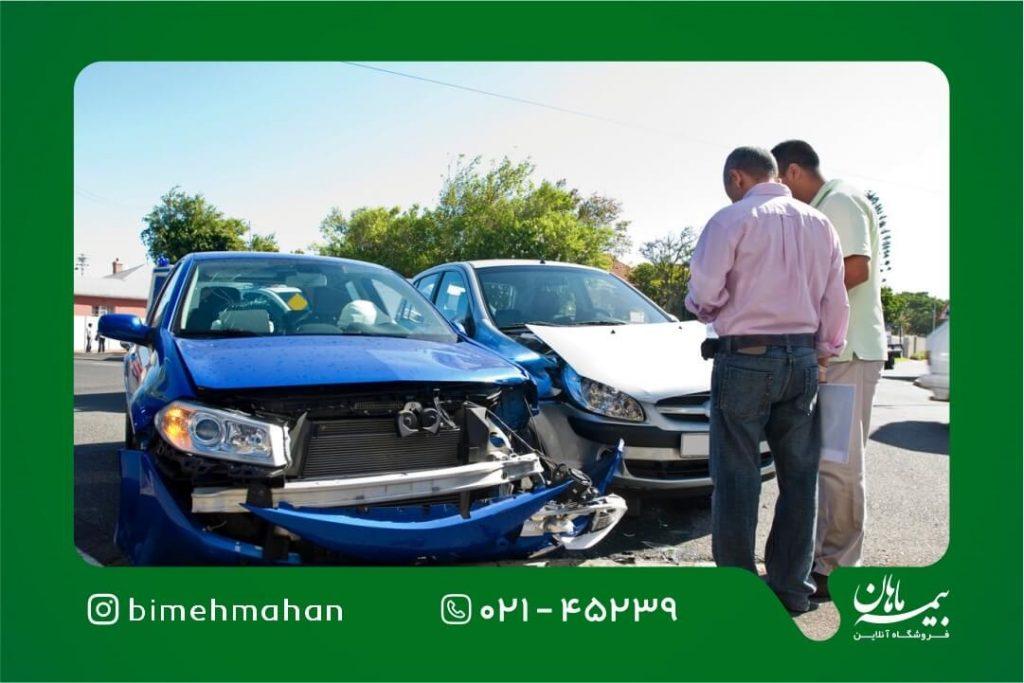 توافق دو راننده در تصادف
